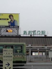 http://tom.main.jp/news/tom/%E9%9D%9200003.2.jpg